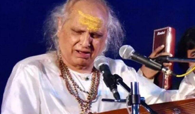 पद्म विभूषण शास्त्रीय गायक पंडित जसराज का अमेरिका के न्यू जर्सी में 90 साल की उम्र में निधन