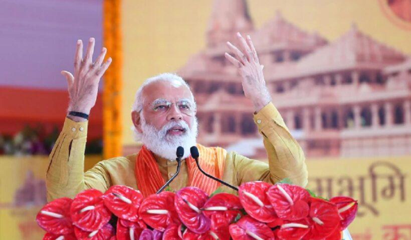 अयोध्या में राम मंदिर का भूमि पूजन करने के बाद पीएम नरेंद्र मोदी ने वहां मौजूद लोगों को संबोधित किया
